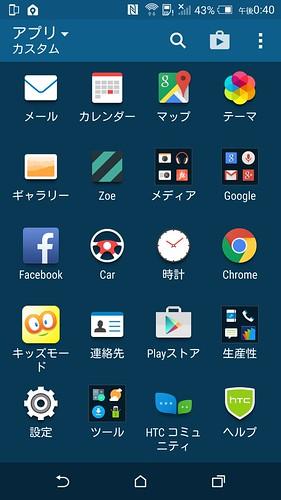 Screenshot_2015-04-15-12-40-13