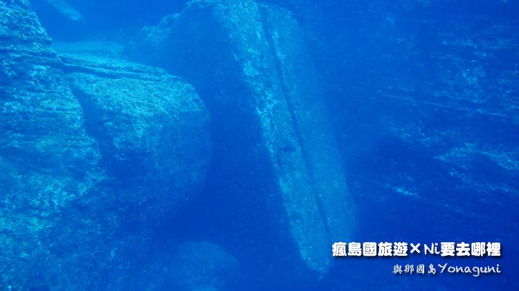 21海底遺跡