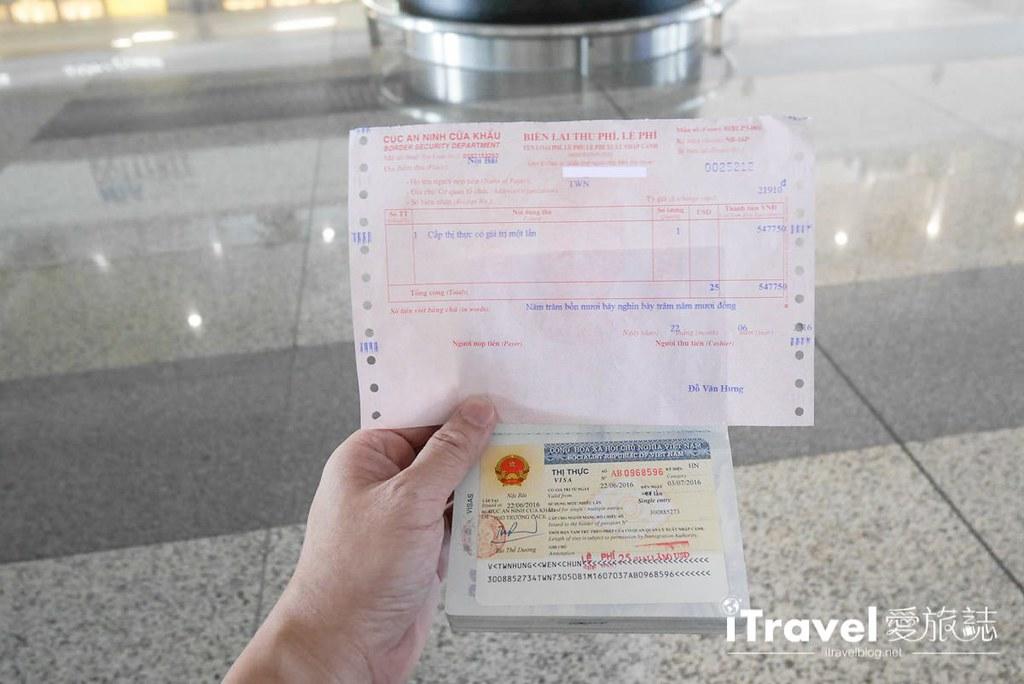 越南航空搭乘体验 Vietnam Airlines (18)