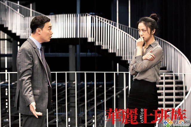 Eason Chen Tang wei