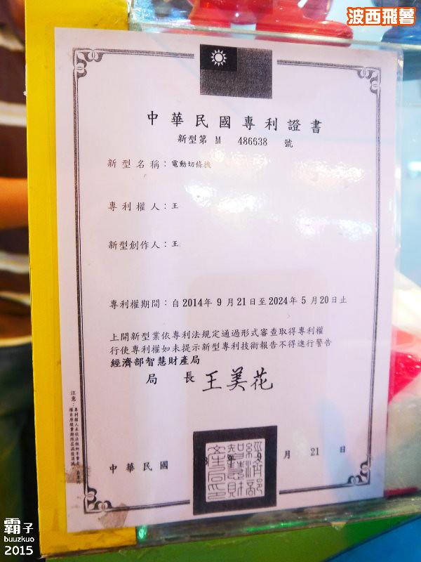 P1550115-01