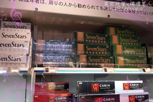 日本境內煙是軟盒好,硬盒不好? @ 曉曉兔去日本代購&日本批發跑單幫教學 :: 痞客邦