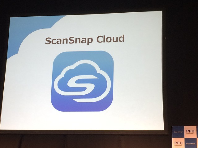 ScanSnap Cloud発表会
