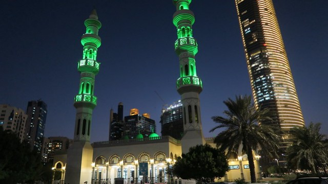 Masjid Khalifa Bin Zayed Al Awwal outside