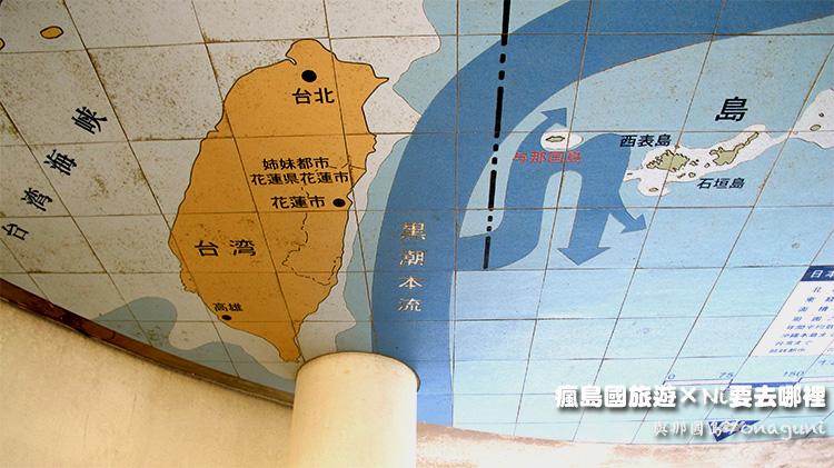 02與那國島看見台灣