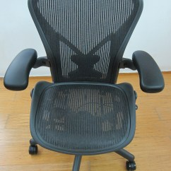 Aeron Chair Herman Miller Manual Rent Chairs And Tables For Cheap  Blog Lesterchan