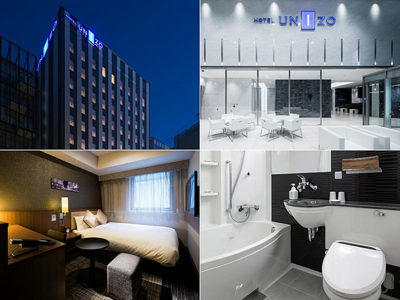 The 26 New Open Hotel, Hostel, Capsule and Guest House in Tokyo in 2015, Japan.