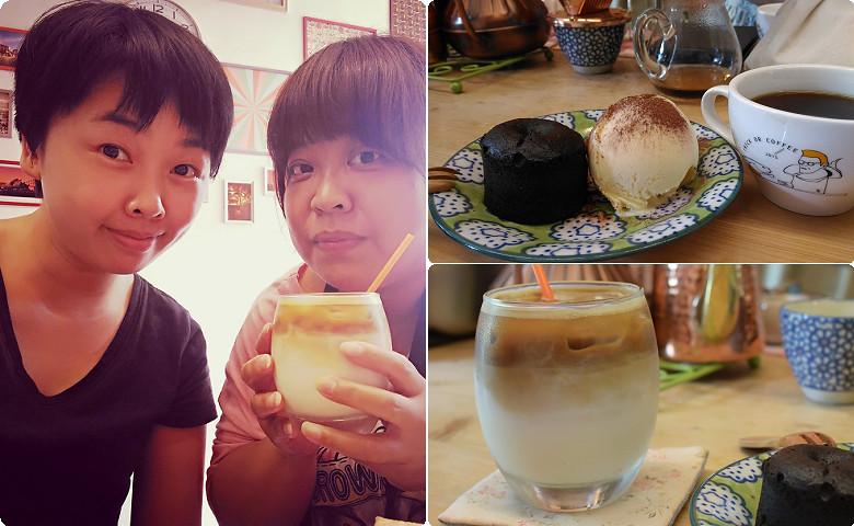 台中框旅咖啡01