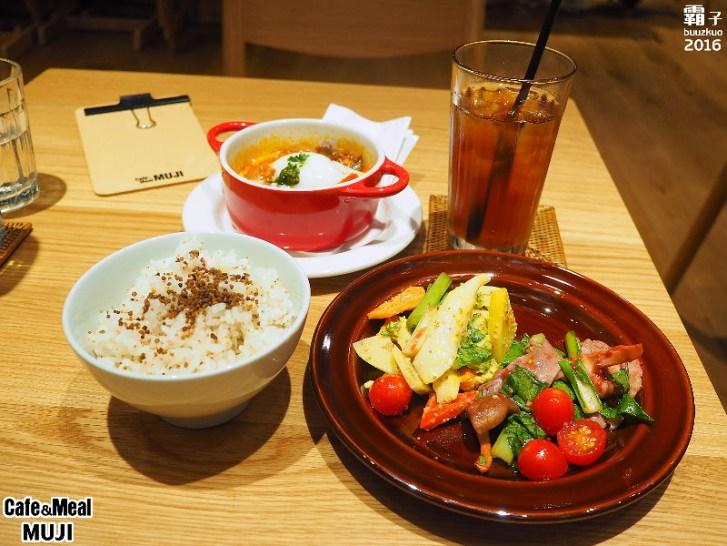 30043125045 f8efd7617b b - Café&Meal MUJI 台中首間無印良品餐飲店~