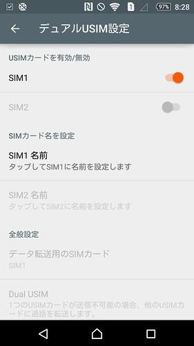Screenshot_2015-10-03-08-28-02