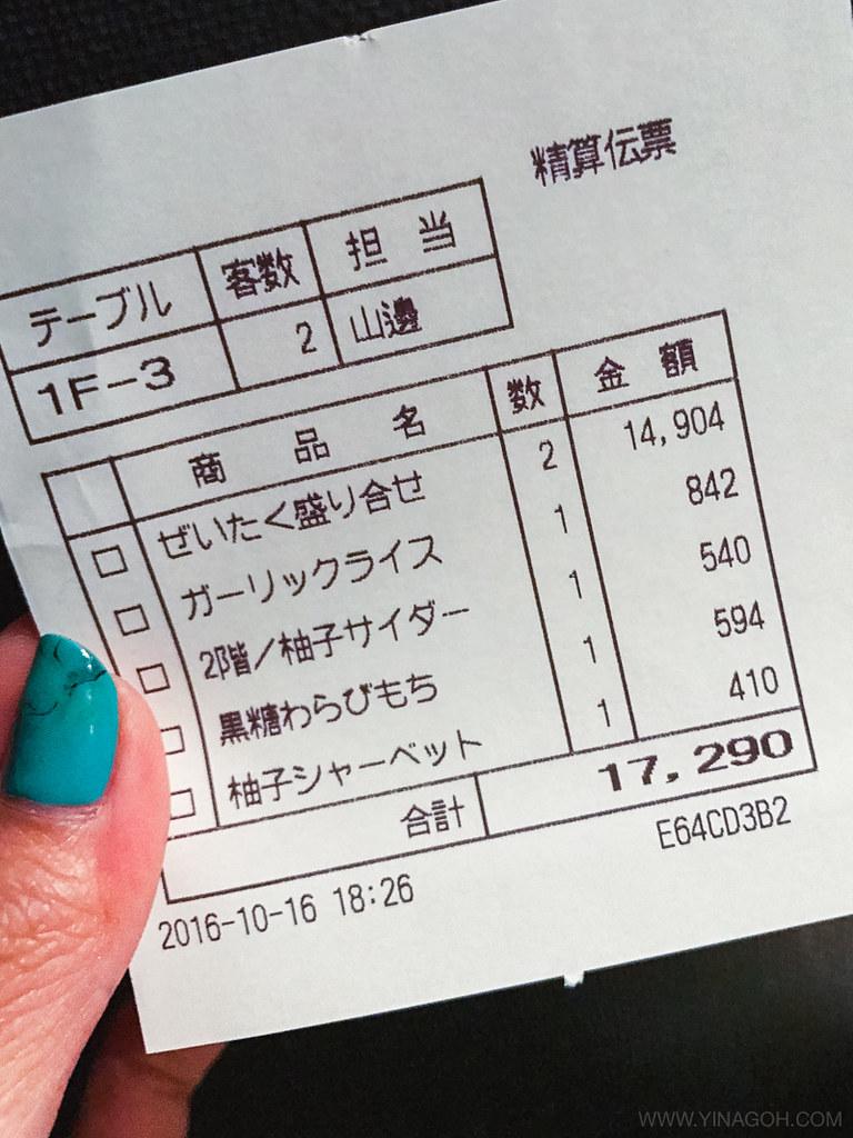 matsuzakagyu-yakiniku-M-hozenji-119
