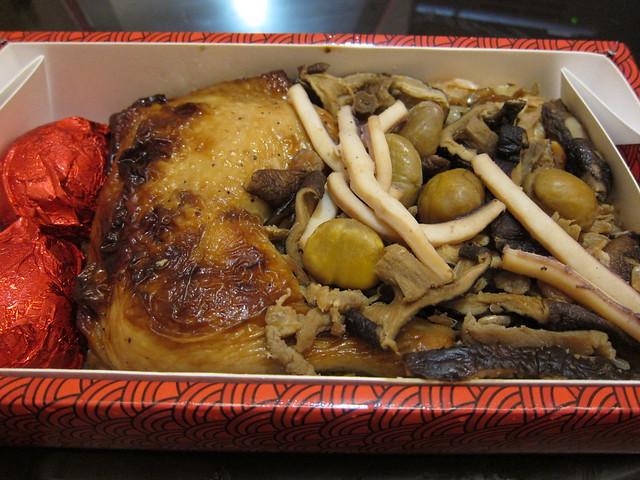 【彌月試吃】吉贊油飯&太子油飯 @ 嚕米與露西。幸福空間 :: 痞客邦