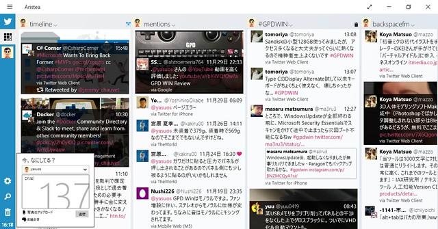 SnapCrab_Aristea_2016-12-2_16-18-14_No-00