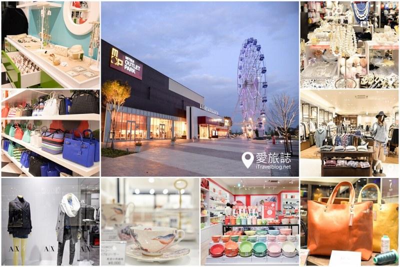 《日本富山景点》Mitsui Outlet Park:北陆富山三井畅货中心