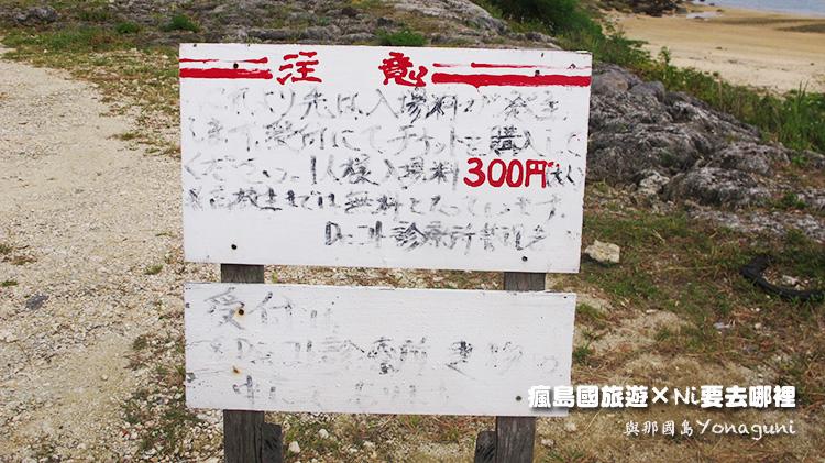 24志木那島診療所