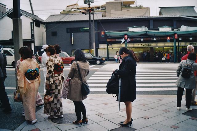 Kyoto scene