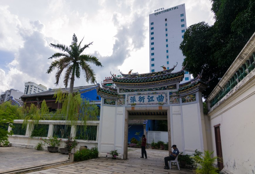The Main-Gate of the Blue Mansion, George Town, Penang