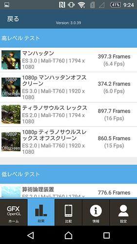 Screenshot_2015-10-02-09-24-59
