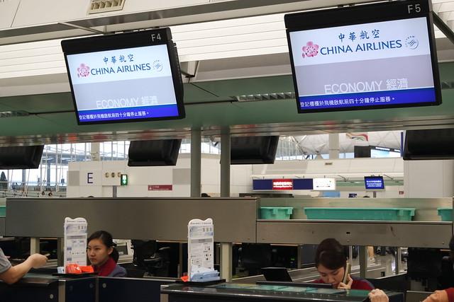 【臺灣闖蕩】China Airlines 中華航空 香港→臺北(桃園) CI678搭乘全紀錄! @ Andy的地球生活小日記 :: 痞客邦
