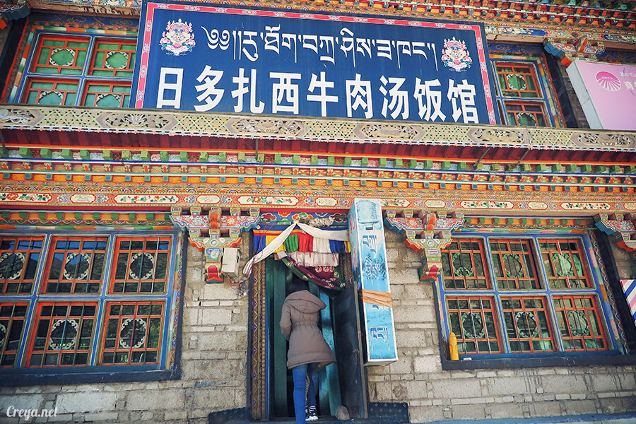 2015.12.29 | Tibet 西藏踢北去 | 身心大突破的公路之旅,從拉薩一路向東到林芝(上集 - 米拉山口與如廁記) 09.jpg
