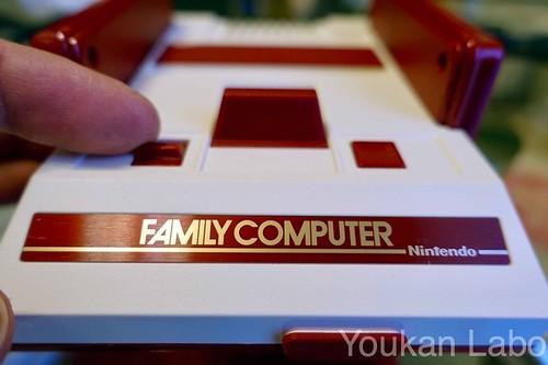 nintendo-familycomputer--2016-111006