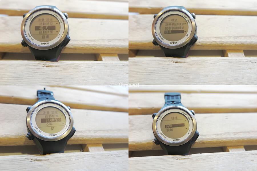 2015.12.10| 跑腿小妞| 為下一個挑戰設定目標, EPSON RUNSENSE SF-810 手錶訓練心得 04.jpg