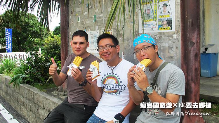 59在與那國島吃冰淇淋