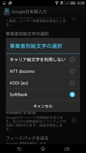 Screenshot_2015-04-13-00-25-45