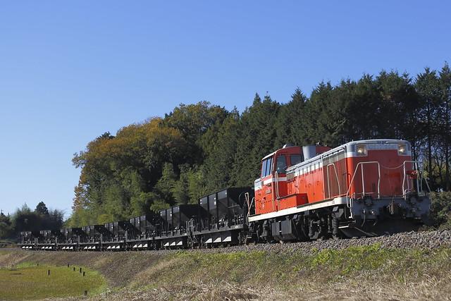DE10-1604+HOKI-800 Freight Train for Saigane Sta.