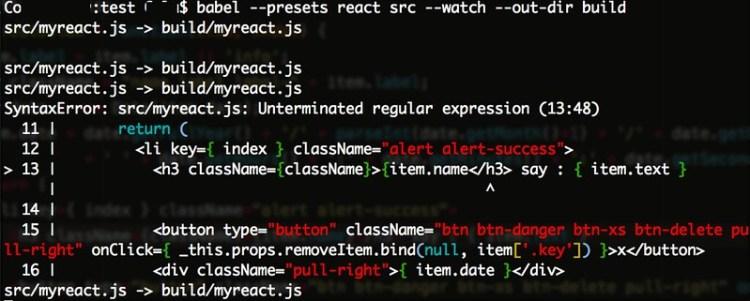babel-reactjs-screenshot