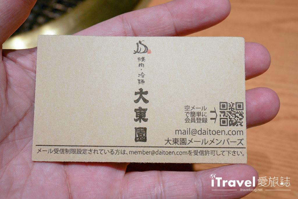福冈美食餐厅 大东园烧肉冷面 (38)