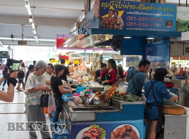 or thor kor market bangkok (3 of 3)
