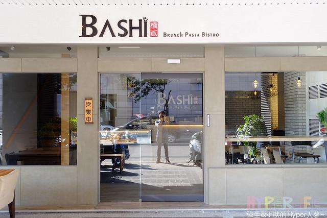 橋貳餐館 Bashi Bashi Bistro (41)
