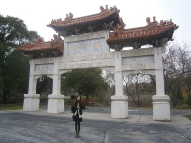 Chinese Heritage Garden