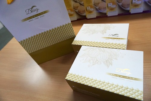 D'King Premium Vegetarian Snow Skin Musang King Durian Mooncake