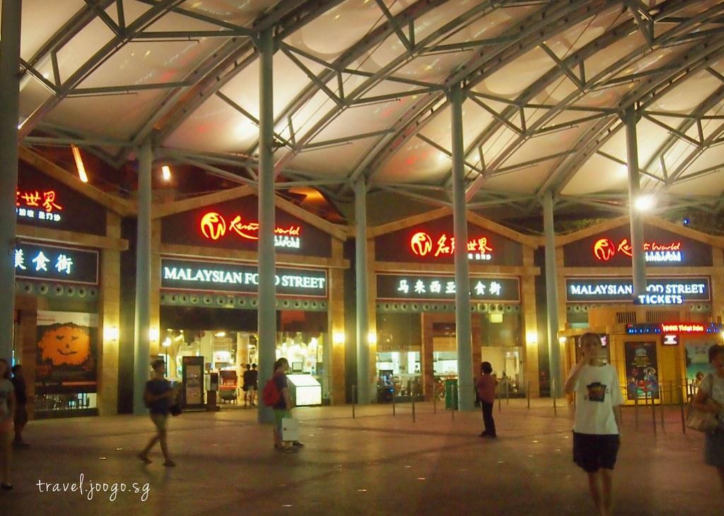 RWS Msia Street Food -travel.joogostyle.com