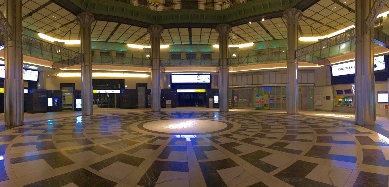 Tokyo Station at 12:00 a.m. Jan 1, 2016