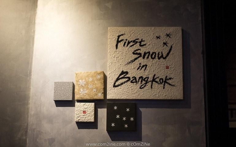 Seobinggo - First snow in Bangkok