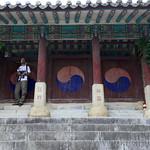 01 Corea del Sur, Andong 0005