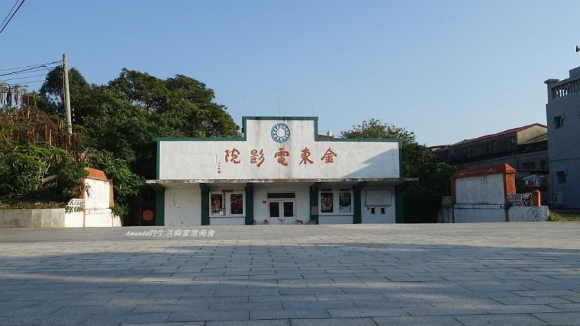 陽翟大街 (1)