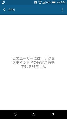 Screenshot_2015-04-21-08-04-13