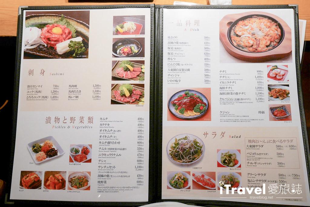 福冈美食餐厅 大东园烧肉冷面 (35)