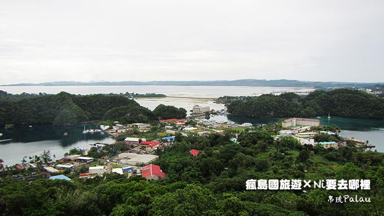 126帛琉秘密基地