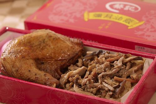 [臺中] [彌月油飯推薦]親朋好友都指定的蔡記油飯 « 臺灣好東西美食生活分享