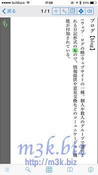 th_IMG_3508