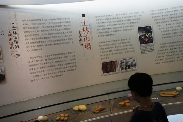 桃園郭元益糕餅博物館 (13)