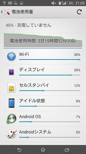 Screenshot_2015-04-17-21-03-04