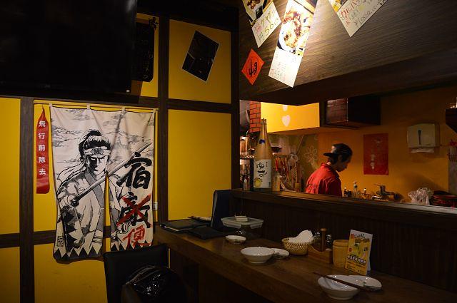 「你回來了」型男食堂居酒屋(捷運行天宮站)~在歡愉的用餐氛圍裡品嚐美味的居酒屋料理 @ 寶小銘的天空 :: 痞 ...