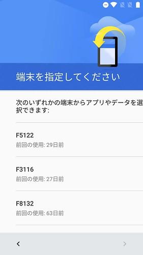 Screenshot_20160911-095253