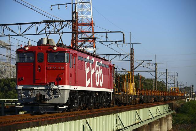 EF65-1118 Rail Transpotation for Niitsu